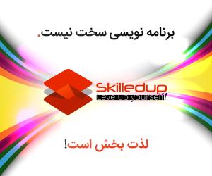 skilledup_fans_banner
